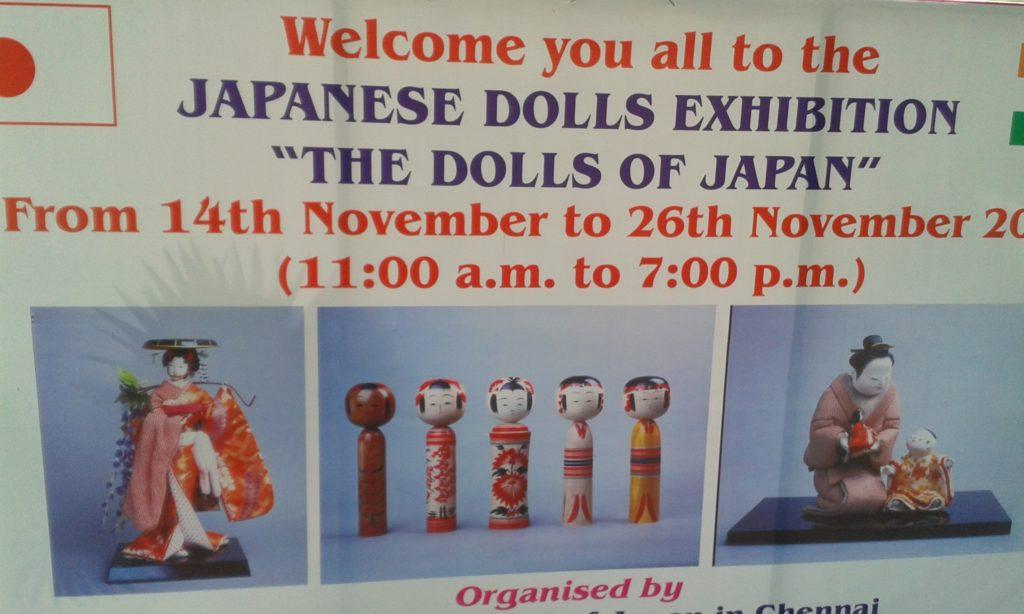 dolls-of-japan-11