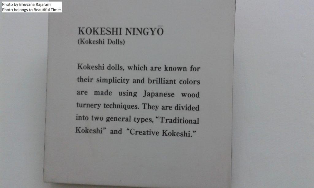 dolls-of-japan-5